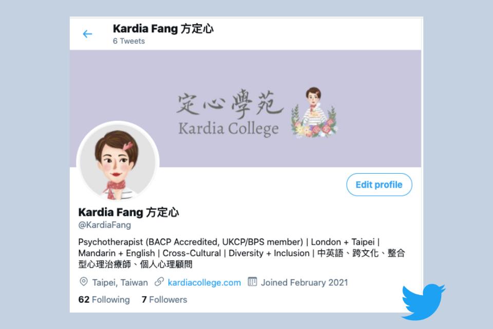 twitter 推特 方定心 Kardia Fang